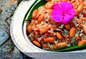 Bademli Çamlıca Pilavı Tarifi