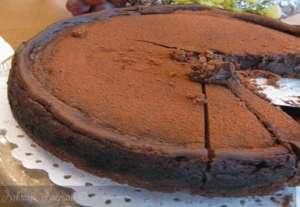 Çikolatalı Cihangir Tartı Tarifi