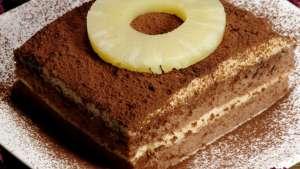 Kahveli Venüs Pastası Tarifi