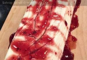 Labneli Sakızlı Muhallebi Pastası