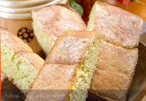 Mısır Unlu Ekmek Tarifi